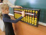Маленький гений ментальная арифметика – Ментальная арифметика взрослым, педагогам, учителям, преподавателям, родителям, учебным центрам.
